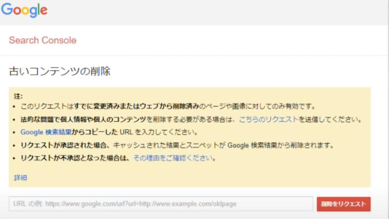 SEO記事削除 (1)-4